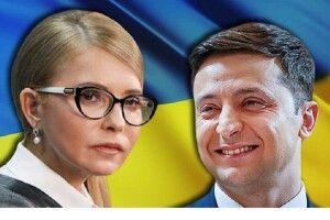 Тимошенко побила горшки ізЗеленським і довела,що зпочуттям гумору внеї негірше, ніж укоманди «95кварталу»