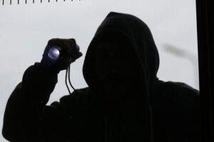 На Горохівщині зі станції мобільного зв'язку поцупили акумуляторні батареї