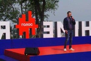 Вакарчук створює партію «Голос» і йде на парламентські вибори