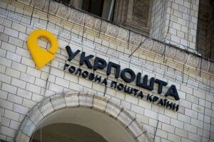 Суд скасував запровадження пересувних відділень «Укрпошти»