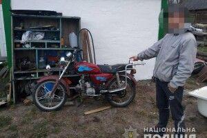 У Любомльському районі 21-річний парубок поцупив мопед «Альфа», а в Маневичах 16-літній хлопчак викрав мотоцикл «ІЖ-Планета 3» (фото)