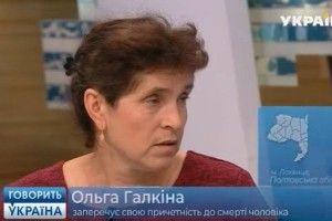 Убила дочку і повісилась після зйомок телешоу (Відео)