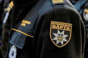 Луцьким муніципалам придбають парадні штани за 80 тисяч гривень