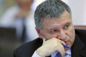 Аваков різко відреагував на слова глава Держдуми РФ про «вихід областей зі складу» України