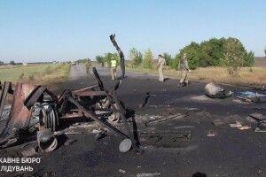 На Херсонщині вибухнула військова вантажівка з пальним