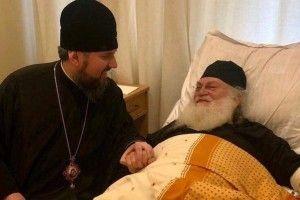Епіфаній зустрівся з настоятелем афонського монастиря Ватопед