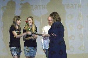 Кому вручив 10тисяч гривень премії головний волинський поштар (Відео)
