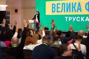 «Слугам по заслугах»: на які «оскари» претендували у президентській партії нардепи від Волині