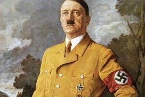 Побувати вгостях у… Гітлера