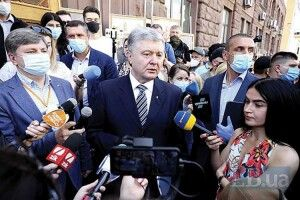 СБУ непомічає шпигуна Деркача, але порушило ще15справ проти Порошенка
