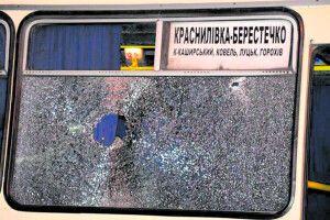 «Після «пекельного» автобуса більше нечитаю новин», – заручниця луцького терориста