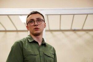 У сізо, де утримують активіста Стерненка, сталася пожежа (Відео)