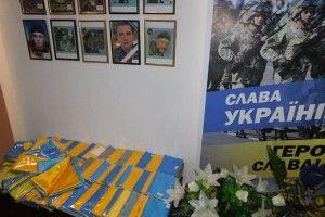 80 прапорів з Гощанського району відправлять на Луганщину