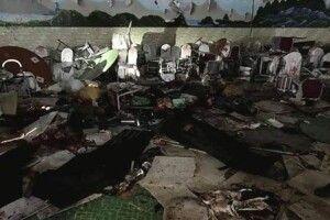 В Афганістані на весіллі прогримів вибух: 63 загиблих