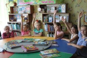 Для дітей організували бібліодворик