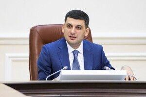 Три роки уряду Гройсмана:  економічне зростання і впевнені кроки  до добробуту українців