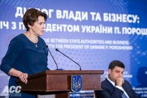 Депутат від Євросолідарності розкритикувала підтримку Зеленським законопроектів щодо ФОПів