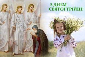 Подайте милостиню на Зелені свята —  і хвороби обійдуть вас стороною