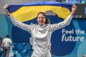 Катерина Чорній – дворазова олімпійська чемпіонка серед юнаків!