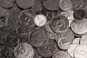 Завтра монети номіналом 1, 2 та 5 копійок стануть історією