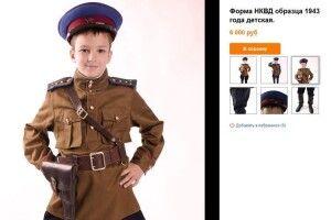 У Латвії заборонили носити форму СРСР і Третього Райху