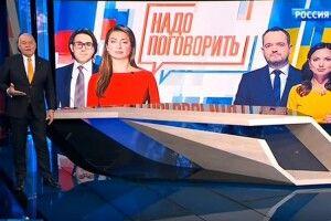 Тактика рекету щодо України:  удар, ще удар —  і пропозиція «пагаваріть»