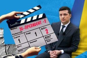 Більше половини українців— проти другого терміну Зеленського