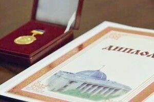 Володимир-волинську вчительку рекомендували для відзначення премією Верховної Ради