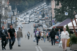 Падіння ВВП України у другому кварталі склало 11,4%