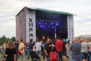 «Князі та лицарі» з округи з'їхалися у Володимир-Волинський на фестиваль «Княжий»