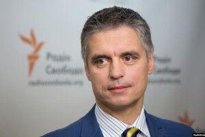 Україна відмовиться від «мінського формату», якщо під час «нормандської зустрічі» не вдасться домовитися