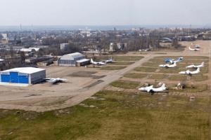 Аеропорт Кропивницького може набути статусу міжнародного
