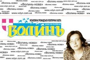 Козак Гаврилюк уже пересів на «Мерседес»
