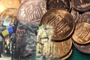 У цьому році волиняни сплатили 94,3 мільйона гривень військового збору