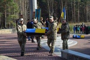Через 75літ було знайдено останки вояків