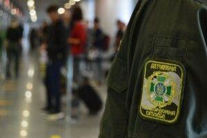 1 000 доларів США пропонував іноземець за пропуск в Україну