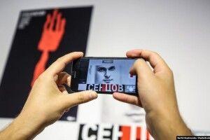 Презентували книжку Олега Сенцова українською мовою