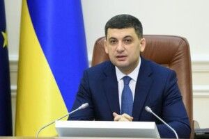Гройсман: Кабмін визнає незаконними всі паспорти, видані Росією на Донбасі