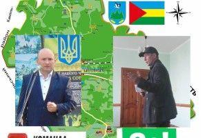 Не на стадіон, а в будинок культури: голова Маневицької РДА запрошує на дебати