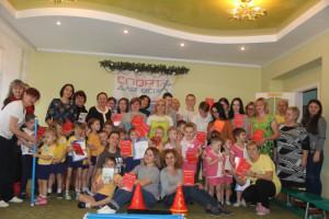 У Луцьку відбувся спортивний захід для дітей з особливими потребами