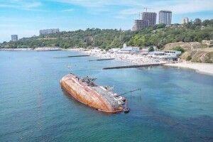 Розслідування: затонулий танкер Delfi був плавучою бензоколонкою олігарха Курченка