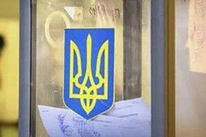 ЦВК призначила вибори до новоутворених районних рад на Волині