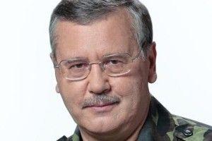 Анатолій Гриценко. Портрет натлі війни тареволюції
