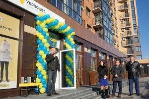 У Луцьку з'явилося нове сучасне поштове відділення (Фото, відео)