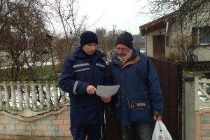 Жителям Кримного розповіли, як треба поводитися, аби в хату не заліз червоний півень (фото)