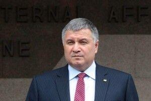 Ніхто не аплодував: Зеленський заявив, що Аваков залишиться на посаді тимчасово