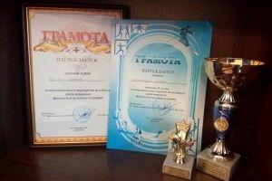 Любешівські волейболісти вибороли ІІ місце на Міжнародному турнірі