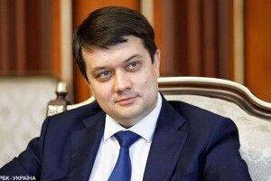 На Волинь приїде голова Верховної Ради
