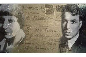 Епістолярний роман двох великих поетів