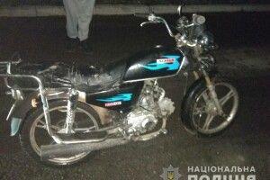 У Костополі 12 листопада на вулиці 8-го Березня у парубка поцупили мотоцикл